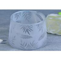 Fashion Bamboo Leaves Laser Glass Frosted Votive Candle Holders For Home Decor