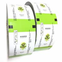 China Cookie Biscuit Plastic Food Packaging Film Roll / Laminating Flexible Packaging Film on sale