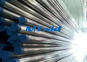 China Stainless Steel Welded Tube ASTM A789 UNS S31803 / 2205 / 1.4462 For Coatings on sale