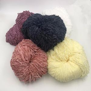 China China fancy yarn manufacturer offer baby skin soft chenille yarn in low price on sale