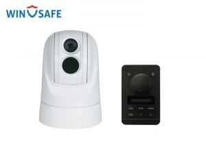 China Dual Payload Thermal Marine PTZ Camera With ODM Martime Keyboard Control on sale