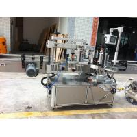 Bottle Label Applicator  0.33 L and 660mL. With speed of 10000 p/h
