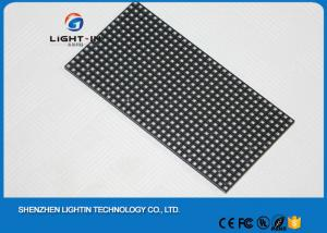 China Hight Definition SMD P6 LED Display Accessories for Concert Show on sale