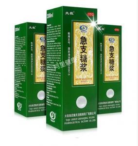 China jizhi syrup, jizhi tangjiang/cough syrup/Acute bronchitis syrup/traditional chinese medicine patent,TCM on sale