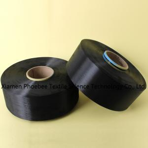 China Hot sale top quality 100% Polyester FDY Yarn with 300d/96f Black Fancy Yarn AA Grade for sale promotion on sale