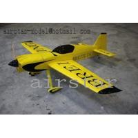 MXS-R 50cc remote control plane model