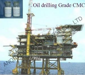 China Oil drilling Grade CMC (Sodium Carboxymethyl Cellulose) on sale