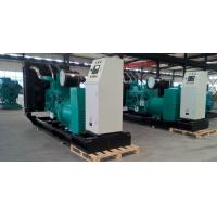 China Diesel Generator Drive Diesel Engine for Sale Best Price on sale