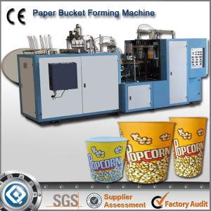 China DTJ-135 Automatic Ultrasonic Super Paper Cup Machine on sale