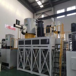 China Electric Heating Plastic PVC Dry Powder Mixer Machine For PVC Pipe Making Machine on sale