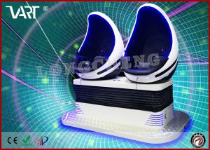 China 3d 5d 7d 9d 12d VR Egg Cinema 360 Degree 2 Seats For Amusement Park on sale