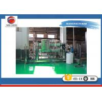 Reverse Osmosis Ozone Water Filter RO System Drinking Pure Water Treatment Plant