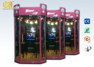 China Customized Coin Operated Mini Karaoke Amusement MachinesExclusive Bar For Bags And Rest on sale