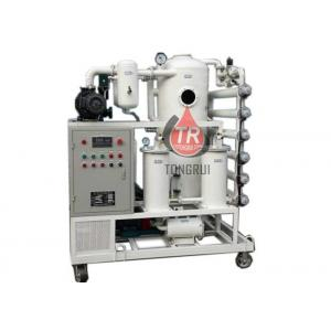 China Double Stage Transformer Oil Purifier Machine Low Noise For Turbine Oil on sale
