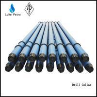 spiral  drill collar  for  oilfield drilling
