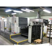 ROLAND 702/3B (2000) Sheetfed offset printing press machine