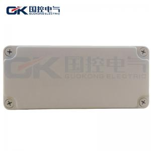 China Lockable ABS Junction Box Plastic Enclosures For Electronics Projects on sale