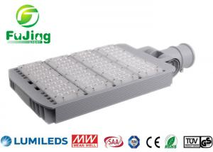 China Solar Powered LED Parking Lot Pole Lights150W 100 - 305 V AC High Brightness on sale