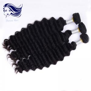 China 100 Brazilian Remy 6A Unprocessed Virgin Hair / 6A Hair Weave on sale