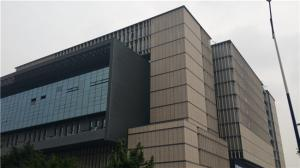 Quality Wall Coating Materials Facade Cladding Systems Maintenance Free And Easy Clean for sale
