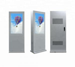China Stainless Steel Outdoor Digital Advertising Screens 178 Viewing Angle Weatherproof on sale
