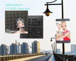 LED display P3 outdoor with mask full color audio video advertising Screen 160x160mm SMD2121