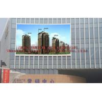 China Durable Large Outdoor SMD LED Display With 1024 x 768mm Cabinet  on sale