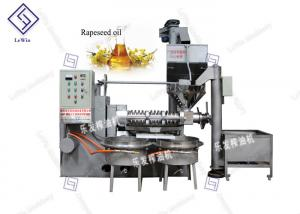 China High Oil Rate Screw Oil Making Machine Peanut Oil Machine 300 - 600kg/H Capacity on sale