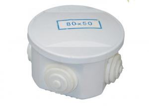 China CE Certificated Electrical Distribution Box 150X150X70 Water - Proof Junction Box on sale