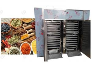 China Industrial Herb Chilli Turmeric Spice Dryer Machine 220V / 380V Voltage on sale