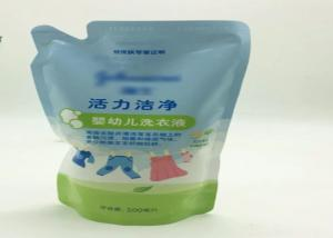 China Stand Up Hand Washing Spout Food Grade Packaging Liquid Soap Spout Doypack Detergent Bag on sale