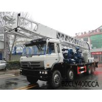 BZCLY400CCA Portable truck mounted water well drilling rig