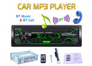 China Digital Media Car Audio With Bluetooth And Usb High Definition TFT Screen on sale