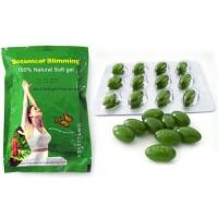China body pastillas botanical slimming oem patch ginger body weight loss on sale
