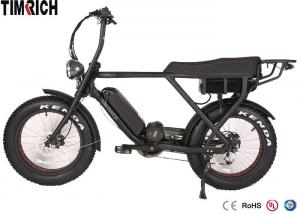 China TM-BGL-ATV08  Mid Drive Electric Battery Powered Bike 48V 15AH Battery Charge Time 4-6 Hours on sale