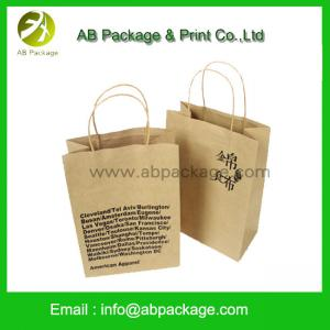 customized paper gift bag paper bag printing craft paper bag with