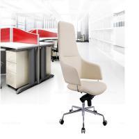 Leisure Swivel Adjustable Ergonomic Office Chair With Fire Retardant Foam