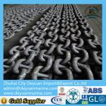 cadena de ancla marina
