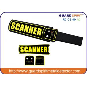 China Police Use 9v Rechargeable Hand Held Metal Detector For Security Inspection on sale