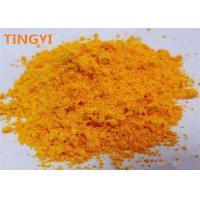 CAS 303-98-0 Pharmaceutical Raw Materials , Nutritional Food Supplement Ubidecarenone