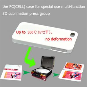 China High temperature resistance PC 3D phone case on sale