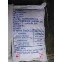 Sodium Bicarbonate Food Grade,Baking Soda, SODIUM HYDROGEN CARBONATE,Inorganic Salt