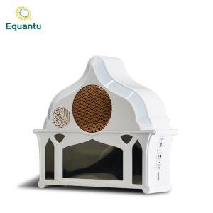 China White Mp3 Player ABS Led Quran Speaker Lamp on sale