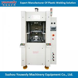 China Factory Hot Selling Ultrasonic Spot Welding Machine on sale