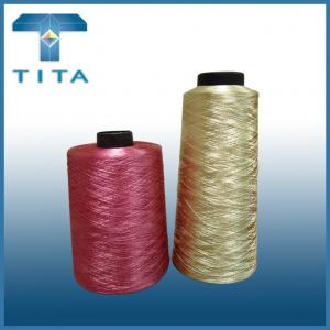 China High quality 150D embroidery thread on sale