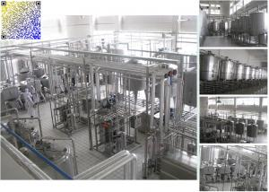China Dairy processing line/ Milk production line on sale