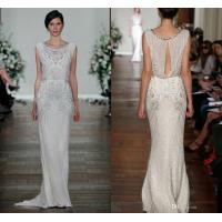 White Crystal Evening Dresses , Beads Sequins Sheer Party Dress