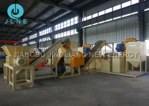 China 1000kg Automatic Operating Scrap Copper Recycling Plant Equipment on sale