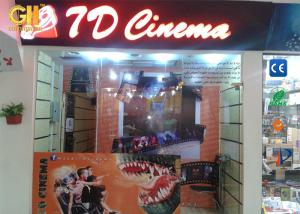 China Electrical Motion 7D Cinema Theater Projector 5.1 Channel Audio Louder Speaker on sale