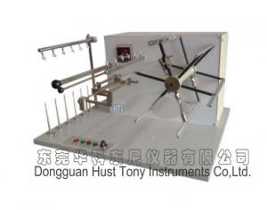 China Electric Wrap Reel Count Lea Textile Strength Laboratory?Testing?Machine on sale